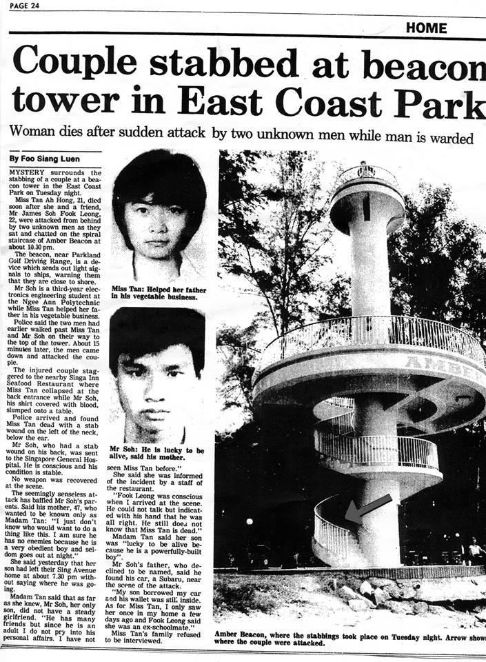 East Coast tower