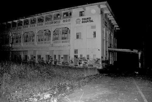 changi hospital