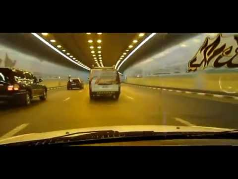 The Tunnel in the Pan Emirates